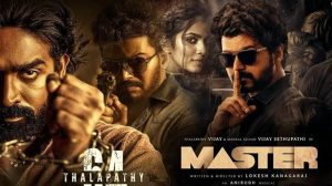 Master Telugu Movie