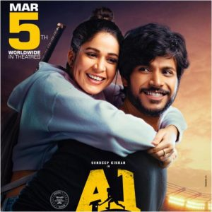 Al express first look poster