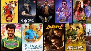 Kotha movies telugu 2021 download