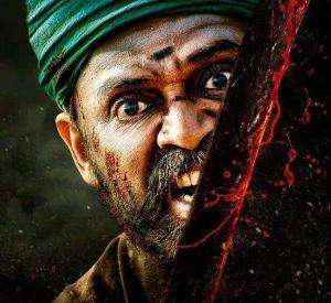 Narappa Telugu Full Movie Leaked